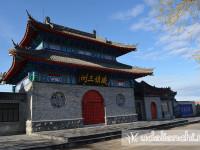 Буддийский храм в Удалянчи